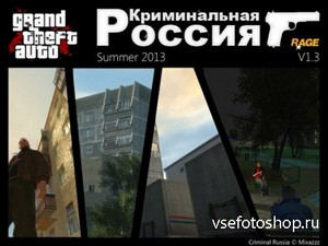 Criminal Russia Rage for Grand Theft Auto IV MOD v1.3.1 (2013/Eng/PC)