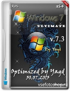 Windows 7 Ultimate x64 Full Optimized by Yagd v.7.3 30.07.2013 (2013/RUS)