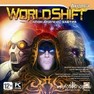 WorldShift: Апокалипсис завтра (2008/RUS/RePack by v0v4ik)