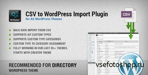 CodeCanyon - CSV to WordPress Import Plugin v3.1.1