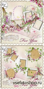 Scrap Kit - For You PNG and JPG Files