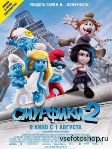 Смурфики 2 / The Smurfs 2 (2013/TS/1400Mb)