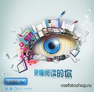 PSD Source - Eye of Electronic Technology