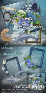 Scrap Set - Il Vento Accarezza PNG and JPG Files