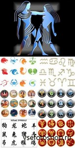 Beautiful Zodiac Signs PNG and JPG Files