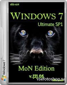 Windows 7 SP1 Ultimate MoN Edition x86/x64 2.05 (2013/RUS)