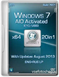 Windows 7 x64 IE10/USB3 20in1 AIO Activated August 2013 (ENG+RUS)