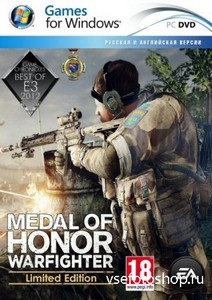 Medal of Honor Warfighter: Limited Edition (2012/RUS/RePack by R.G. Virtus)