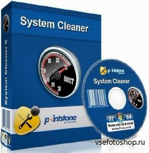 Pointstone System Cleaner 7.3.6.329