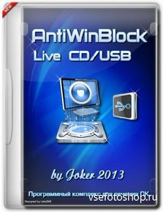 AntiWinBlock 2.5.2 LIVE (CD/USB)