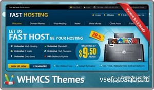 Fast Hosting - Version v5.1.2 WHMCS 5.x Template