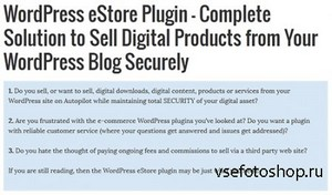 WordPress eStore | eMember Plugin Latest