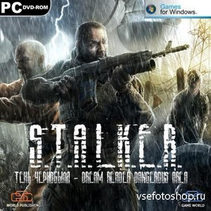 S.T.A.L.K.E.R.: Тень Чернобыля - Dream Reader Dangerous Area (2013/RUS)