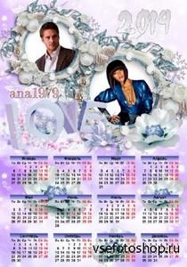 Календарь формата А4 на 2014 год - Скучаю и люблю.
