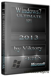 Windows 7 Ultimate by Viktory SP1 v.01.2013 (x86/RUS)