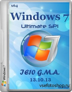 Windows 7 Ultimate SP1 IE10 G.M.A. 13.10.13 (x64/RUS)