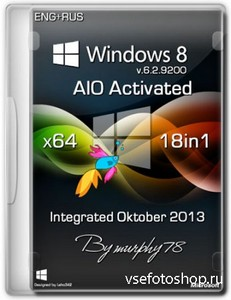 Windows 8 x64 AIO 18in1 Activated Integrated Oktober 2013 (ENG/RUS)