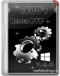 c400's Rescue DVD v4.0 (2013/RUS/ENG)