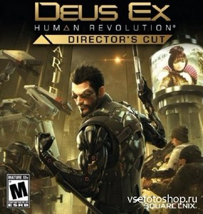 Deus Ex: Human Revolution Director's Cut (2013/ENG/Repack by =Чувак=)