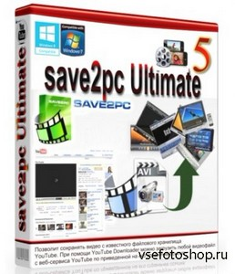 save2pc Ultimate 5.34 Build 1481