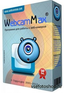 WebcamMax 7.7.9.2 RePack by KpoJIuK
