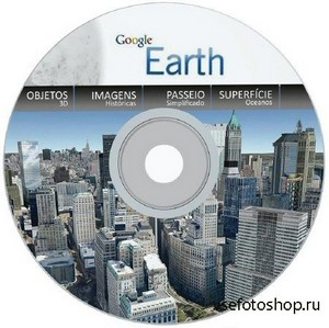 Google Earth Pro 7.1.2.2041 Final RePacK & Portable by KpoJIuK