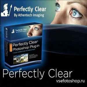 Perfectly Clear 1.3.5.1