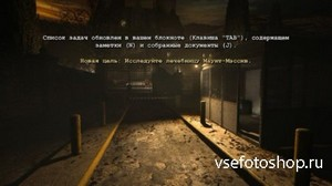 Outlast (Update 7) (2013/RUS/ENG/Multi7/Steam-Rip)
