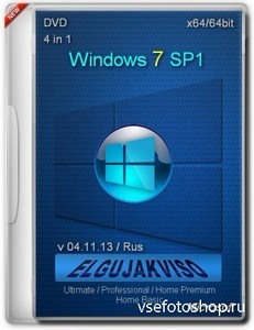Windows 7 SP1 4in1 x64 Elgujakviso Edition v.04.11.13 (2013/RUS)