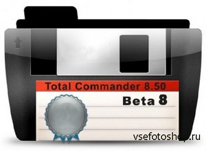 Total Commander 8.50 Beta 8