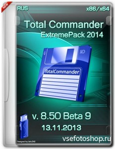 Total Commander 8.50 ExtremePack 2014 Portable (2013/RUS)