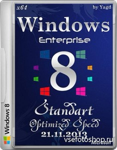 Windows 8 Enterprise Standart Optimized by Yagd v.11.1 21.11.2013 (RUS/x64)