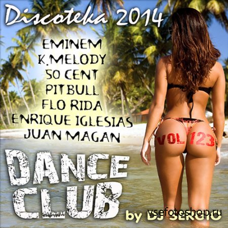 Дискотека 2014 Dance Club Vol. 123 (2014)