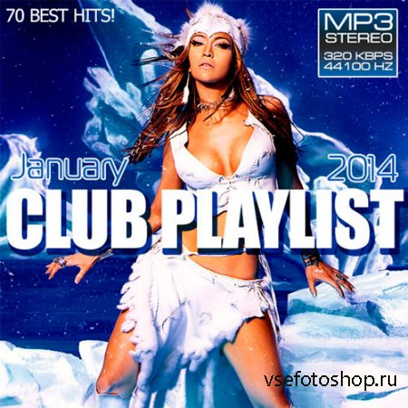 January Club Playlist (2014)