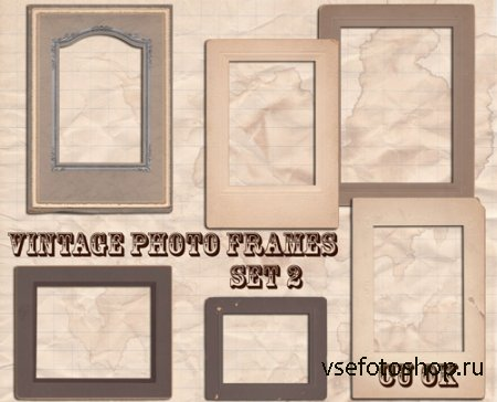 Vintage Photo Frames Set 2