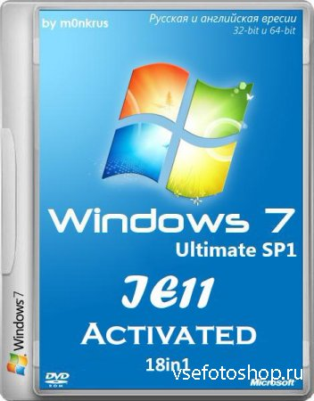Windows 7 SP1 RUS/ENG x86/x64 18in1 Activated v.2 AIO (2014/RUS)