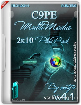 C9PE MultiMedia 2k10 Plus Pack 4.1 (RUS/ENG)