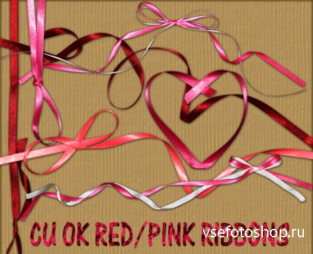 Red and Pink Ribbons PNG Files