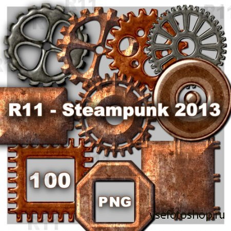 Steampunk PNG Files