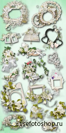 Elements For a Wedding PNG Files