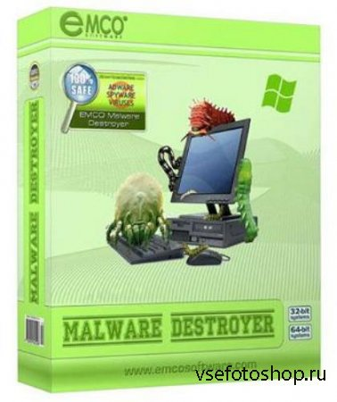 EMCO Malware Destroyer 7.2.10.102 DC 26.01.2014 + Portable