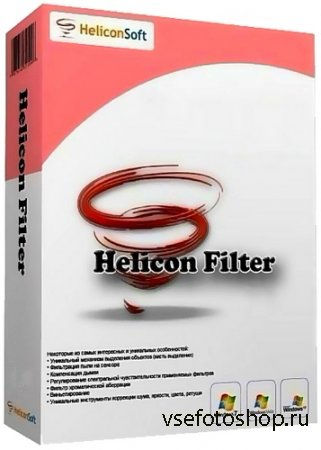 Helicon Filter 5.2.7.2