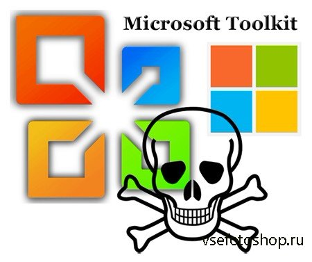 Microsoft Toolkit 2.5 Stable