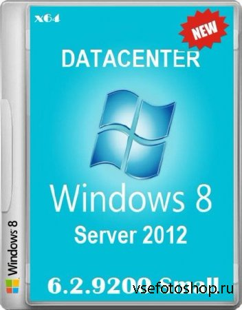 Windows 8.0 Server 2012 DATACENTER 6.2.9200 Small (x64/2014/RUS)