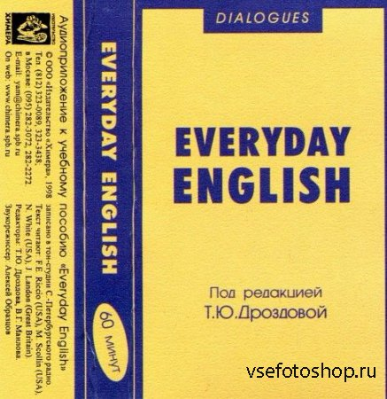 Everyday English (Аудиокурс)