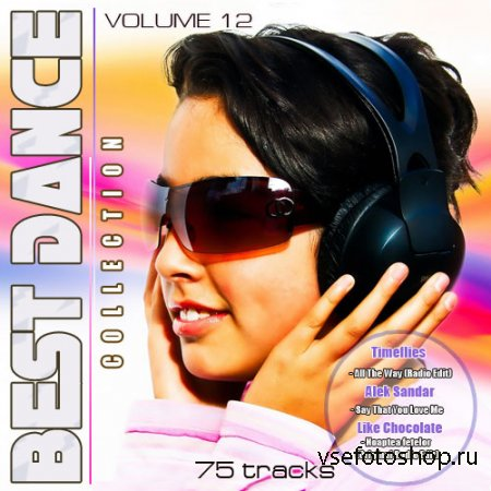 Best Dance Collection Vol.12 (2014)