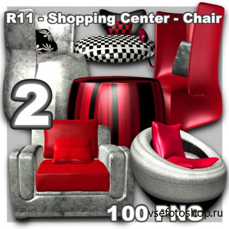 Shopping Center - Chair 2 PNG Files