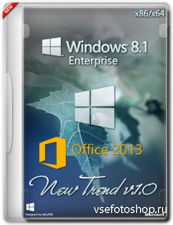 Windows 8.1 Enterprise Office2013 New Trend 1.0 (x86/x64/2014/RUS)
