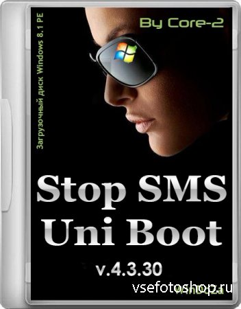 Stop SMS Uni Boot v.4.3.30 (2014/RUS/ENG)
