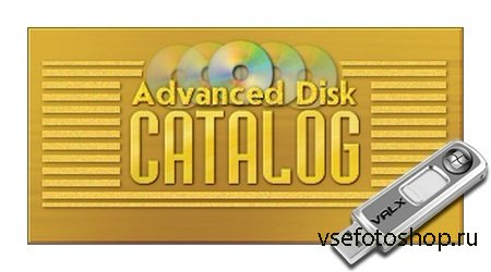 Advanced Disk Catalog 1.51 Rus Portable by Valx